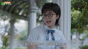 赵今麦邓小琪同时告白,郭俊辰却选择她,姜冠南狂吃醋