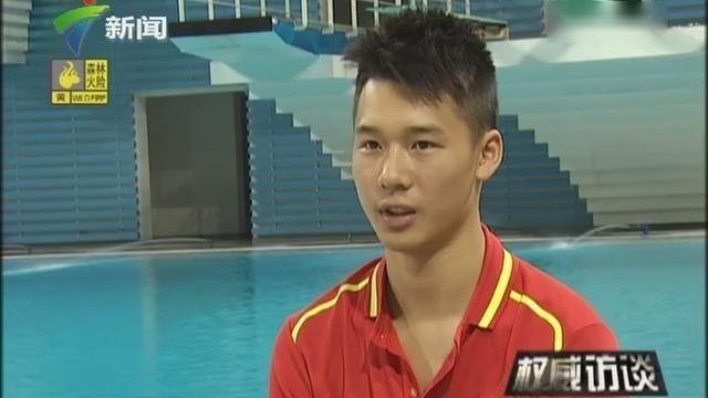 奥运冠军陈艾森的世界