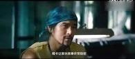 分享视频 彭于晏