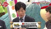 [日字]170615 探究人名的综艺 日本人的名字【上中下】【井上和香 田中美奈