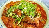 泡菜鱼家常做法,酸辣下饭,步骤简单,没有一点腥味!