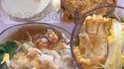 七个柚子(9.15)——金沙芋泥蛋糕/肠粉/沙嗲肉松蛋糕