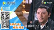 《楚乔传[DVD版]》预告片_35
