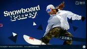 [元尊]滑雪圣宴   EP1