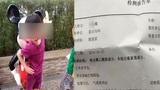 【广东】幼儿园5岁中毒男童病情恶化去世 家属:坚持到今天 没了