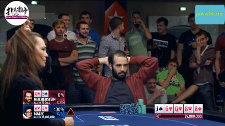 德州扑克:3500万的超大底池该不该跟注,反转棋局!
