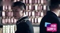 《义道》登陆北京电视剧秋推会宣传  姚芊羽等主创吐槽导演要求严格