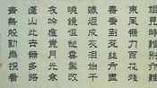 小李上学,古代汉语,李商隐,无题