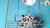 如何制作百分百无糖巧克力杯子蛋糕!