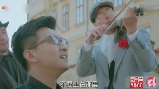 鸡毛飞上天大结束,王旭正式向邱岩求婚