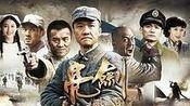 大剧档案 20120626 《亮剑之铁血军魂》