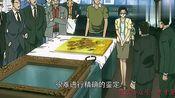 名侦探柯南:基德拿到向日葵画,要求100亿日元当筹码