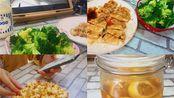 Vlog.10一人食   一日vlog   自制爆米花   西兰花鸡胸肉   柠檬蜂蜜   烤面包
