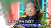 中国原创音乐家协会   妈妈的手擀面