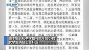 强奸幼女案罪犯赵志勇被执行死刑:奸淫25人含14名幼女!