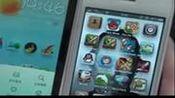 小米手机与苹果4代的对比测试[流畅版]-