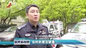"""陈健:专啃交通管理""""硬骨头""""的铁汉子"""