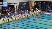 20岁迎来生涯爆发点 澳华裔泳将期待大运会突破华裔泳将