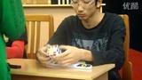 智运会魔方比赛选手精彩比拼(1)