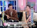 沈春华Lifeshow 2011-11-27 金钟最佳男配曝放荡往事