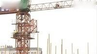 揭秘房地产塔吊安装过程