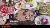 韩式部队火锅加盟店_鲜煮艺养生小火锅9_青花椒鱼加盟