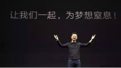 《乐视手机挂闲鱼 不如代练刷游戏》-36bd.net