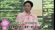 杨艺广场舞2013 北京平四07 蒙族舞步 背身翻02