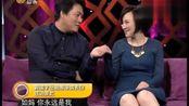 郭靖宇岳丽娜互表心意,没有华丽的辞藻,却是最朴实真挚的表达!