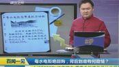 [天生我财]粤水电拒绝回购,背后到底有何隐情? 20121