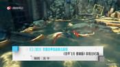 世嘉经典轨道射击游戏《铁甲飞龙 重制版》将推出NS版-【每日游报】2019-游戏风云gamefy