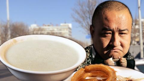 【吃货请闭眼】世界十大最难吃早餐之一,有人说有臭袜子味!老北京人人爱,竟然还能救命?