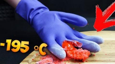 把手放进零下195°С的液氮里会怎么样?