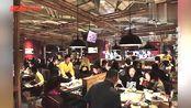 """海底捞麻酱碗里""""捞""""出苍蝇,北京劲松店停业整顿"""