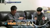 韩国爱豆结婚生子 与岳父尴尬相处 骗走21岁女人 做家务的男人