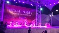 舞蹈  ,祝福祖国