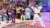 0001-綜藝十八班 2012.8.12- (汪東城部份)-0003
