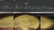 非洲鼓教学《问》梁静茹手鼓节奏型详细讲解初学乐器基本入门教程