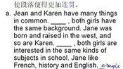 实用英文写作18-视频-上海交大-要密码到www.Daboshi.com—在线播放—优酷网,视频高清在线观看