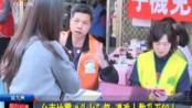 """说九州:台南地震""""头七""""祭 遇难人数升至98人"""