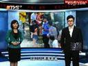 海南:嬉水节变袭胸节
