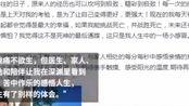 歌手张咪现已经确诊癌症晚期网友:最近这都怎么了