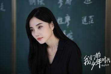 《我们的少年时代》曝李小璐个人特辑 演绎别人家的教导主任