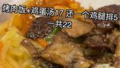 vlog 4/书店闲逛一圈 2019.10.6/日.秋