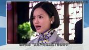 《茧镇奇缘》首款预告片 由宋茜蒋劲夫杨洋洞房吻戏亲密十足-国语高清