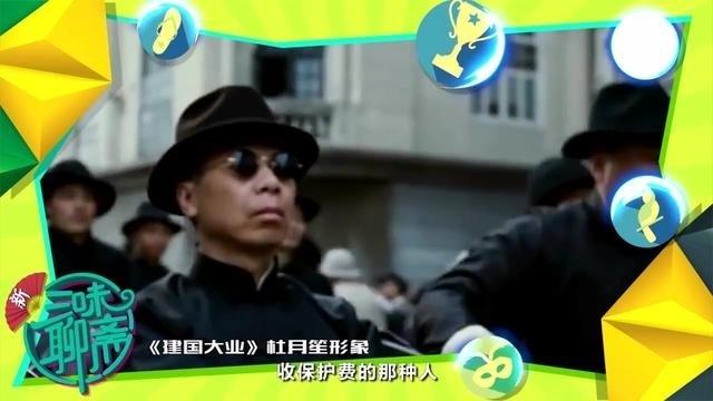 黄健翔:博彩公司举报非法获利 赌球界有好多杜月笙
