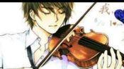 小提琴独奏《金色炉台》淄博小提琴张老师-电视剧-高清完整正版视频在线观看-优酷