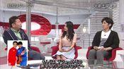 [日字]170319 洒落主义【土屋太凤】