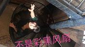 【BanG Dream!】丸山彩生日庆cai贺hei车!