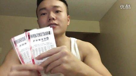 我中了彩票大奖!!! 15亿美金powerball彩票出炉!